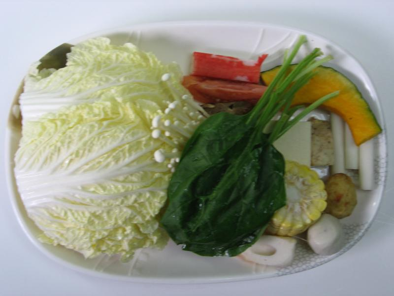 Vegetable dish
